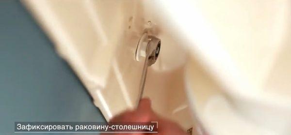 Крепление раковины