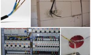 Основы правильного монтажа электропроводки в ванных и душевых