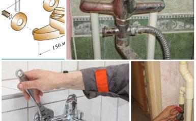 Самостоятельная замена смесителя в ванной комнате