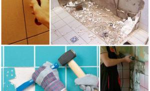 Как снять старый кафель в ванной: 5 способов