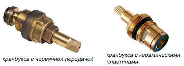 Кран-буксы для смесителя
