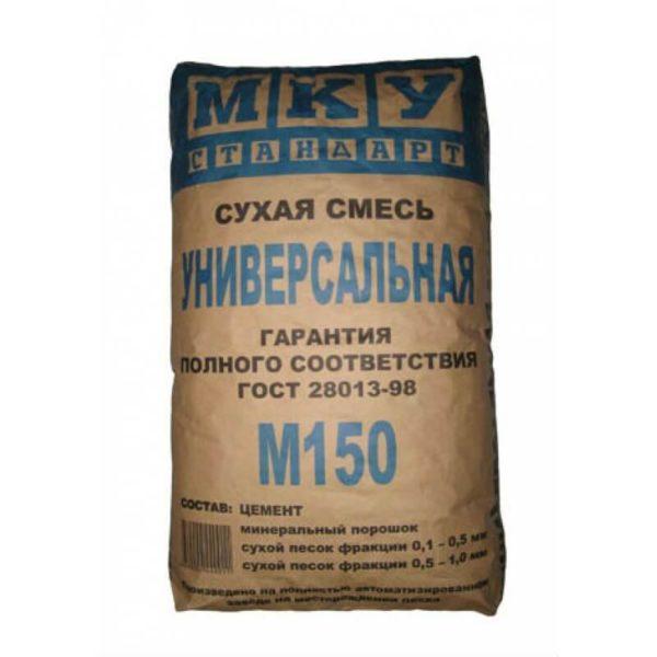 Сухая песчано-цементная смесь