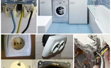 Безопасное расположение розетки для стиральной машины в ванной