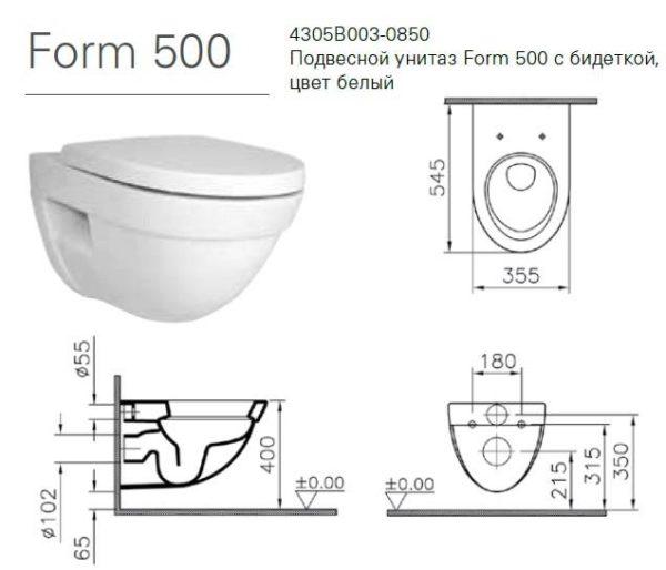 VitrA Form 500