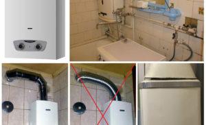 Можно ли устанавливать газовую колонку в ванной