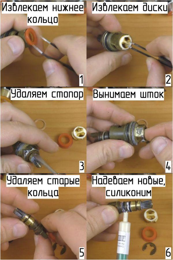 Ремонт керамической головки 1 слайд