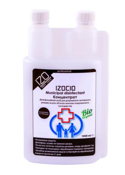 Антисептический био-препарат Изоцид