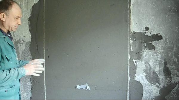 Штукатурка стен ванной по маякам