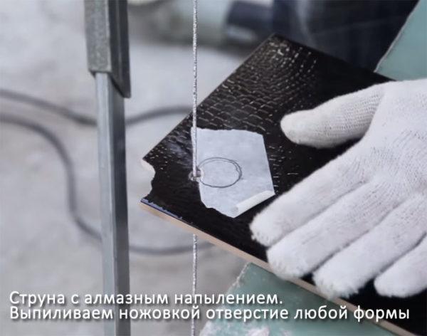 Сверление плитки ножевкой