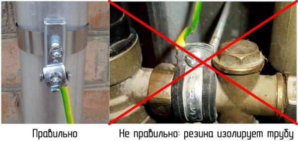 Пример заземления трубы через хомут