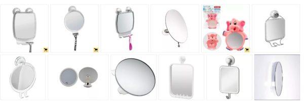 Зеркала на присосках для ванной