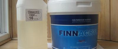 Краска для металлической сантехники Финнакрил